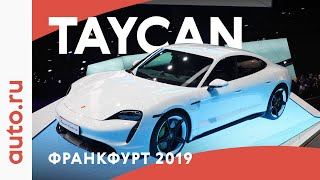 Porsche Taycan: настоящий УБИЙЦА ТЕСЛЫ?! | Первый обзор