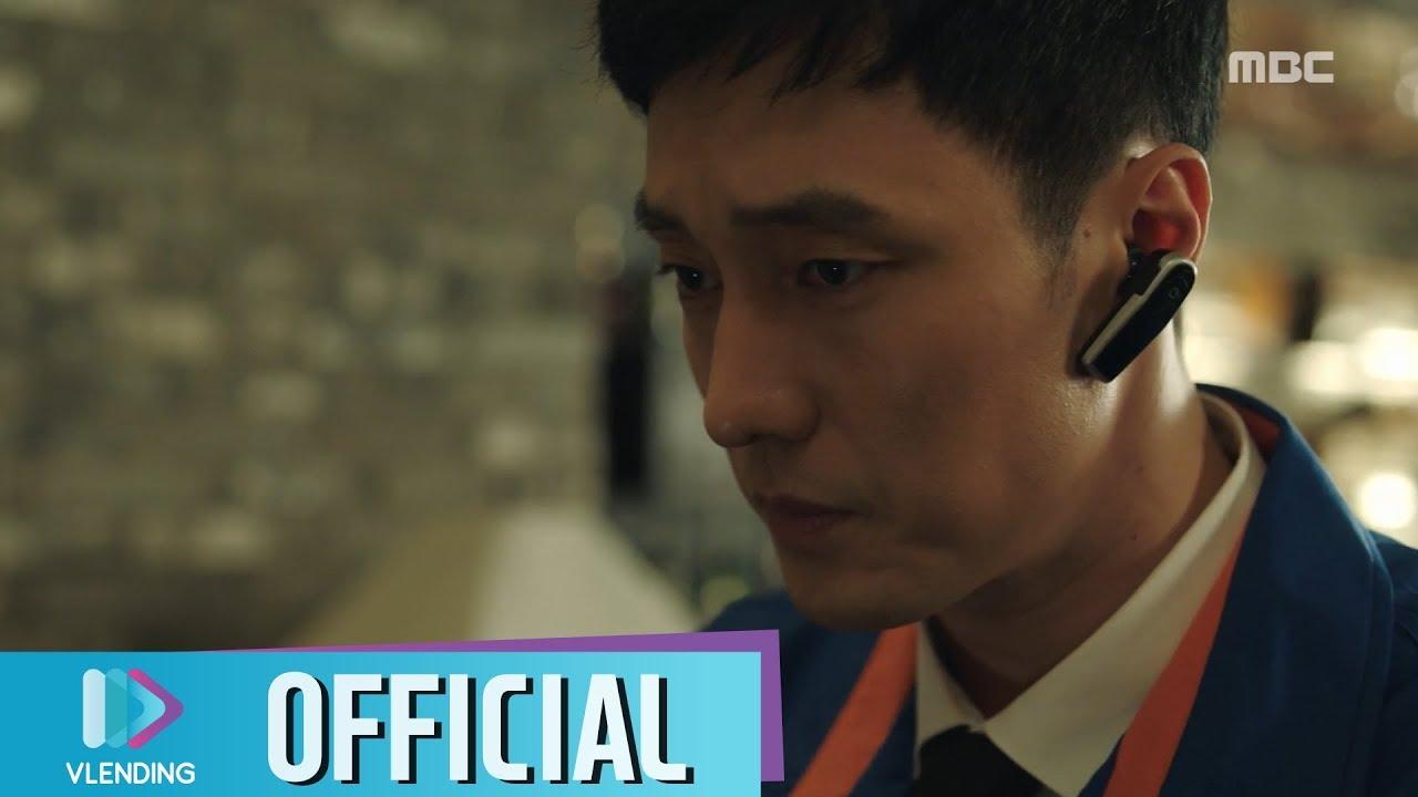 [MV] 은정(Eunjung) - 하늘에 외치다 [내 뒤에 테리우스 OST Part.4(My Secret Terius OST Part.4)]