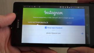 Как зарегистрироваться в Инстаграме (instagram)
