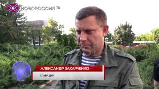 «Покушение на Плотницкого – Минска 3 не будет!»