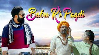 New Haryanvi Song | Babu Ki Pagdi | Satbir Matana | Download Haryanvi Song | Gk Record