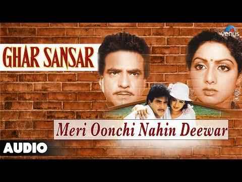 Ghar Sansar : Meri Oonchi Nahin Deewar Full Audio Song   Sridevi, Jeetendra  