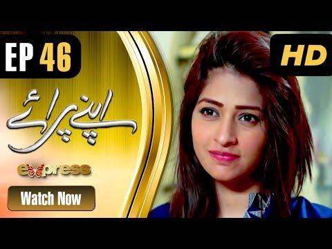 Apnay Paraye - Episode 46 - Express Entertainment Dramas