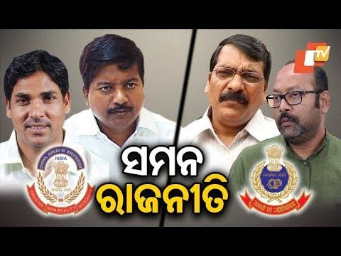 BJP - BJD notice war heats up politics in Odisha