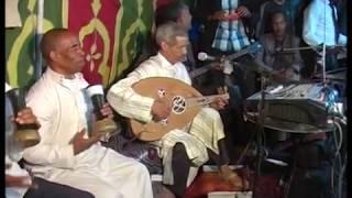 baldia khatra mih