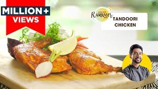Delicious Tandoori Chicken cooked by Chef Ranveer Brar  🍗 तंदूरी चिकन  (And: Recipe in Description!)