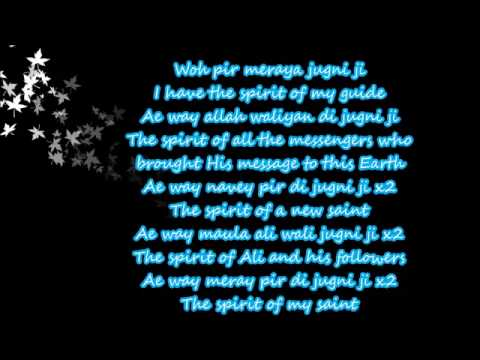 نسخة من Jugni Ji   Kanika Kapoor ft  Dr Zeus & Shortie Lyrics Officiel