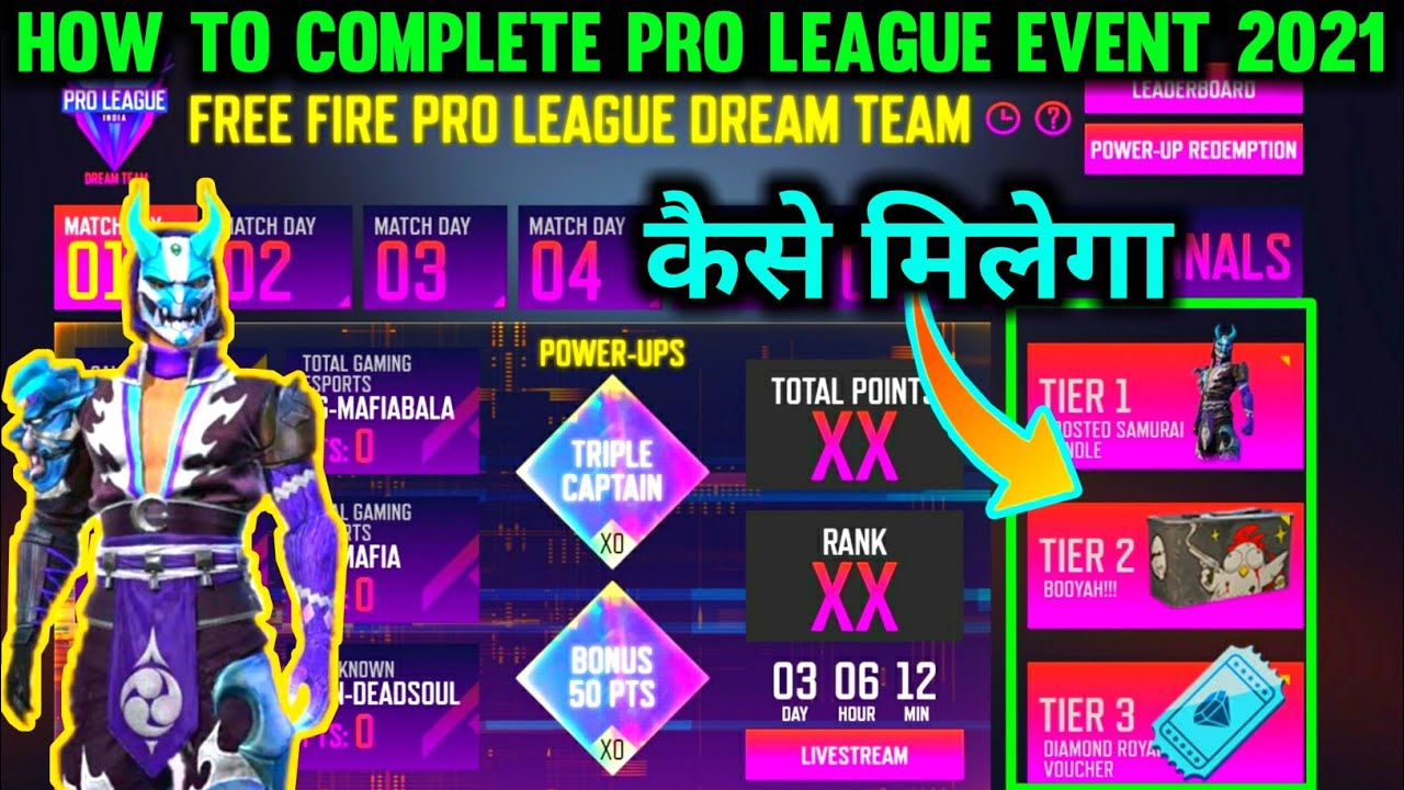 PRO LEAGUE DREAM TEAM EVENT IN FREE FIRE   HOW TO COMPLETE PRO LEAGUE EVENT