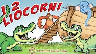 I DUE LIOCORNI - I COCCODRILLI (nuova versione) - Canzoni per bambini