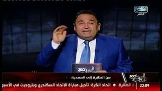 محمد على خير:هناك فجوة متسعة بين الطبقات فى المجتمع المصرى!