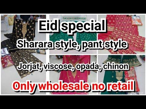 Wholesale Price Suits| Chandni Chowk| Textile malls | Live