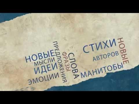 Современные поэты. Серия 1.