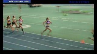 В Волгограде прошел Чемпионат и первенство Южного Федерального округа по легкой атлетике.