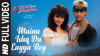 mainu-is-da-lagya-rog-full-song-dil-hai-ke-manta-nahin-pooja-bhatt-aamir-khan