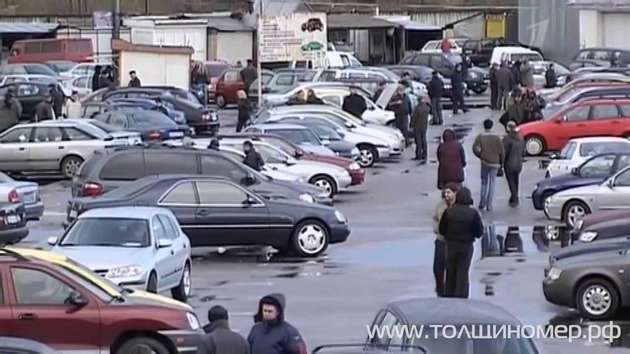 Как обманывают автосалоны в москве видео договор залог на авто