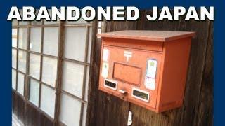 Abandoned farms 放棄された農場 - Abandoned Japan 日本の廃墟