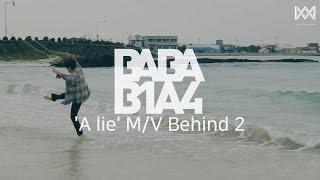 [BABA B1A4 2] EP.29