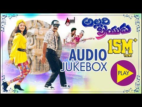 Allari Priyudu| Full Songs JukeBox| Rajshekhar,Ramyakrishna| K.Krishna Mohan Rao| New Telugu
