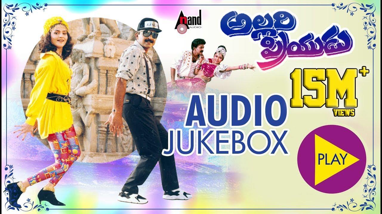 Download Allari Priyudu | Telugu Audio Jukebox | Rajshekhar |Ramyakrishna |K.Krishna Mohan Rao |M.M.Keeravani