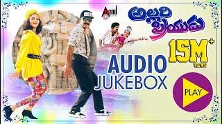 Download lagu Allari Priyudu Full Songs JukeBox Rajshekhar Ramyakrishna K Krishna Mohan Rao New Telugu MP3