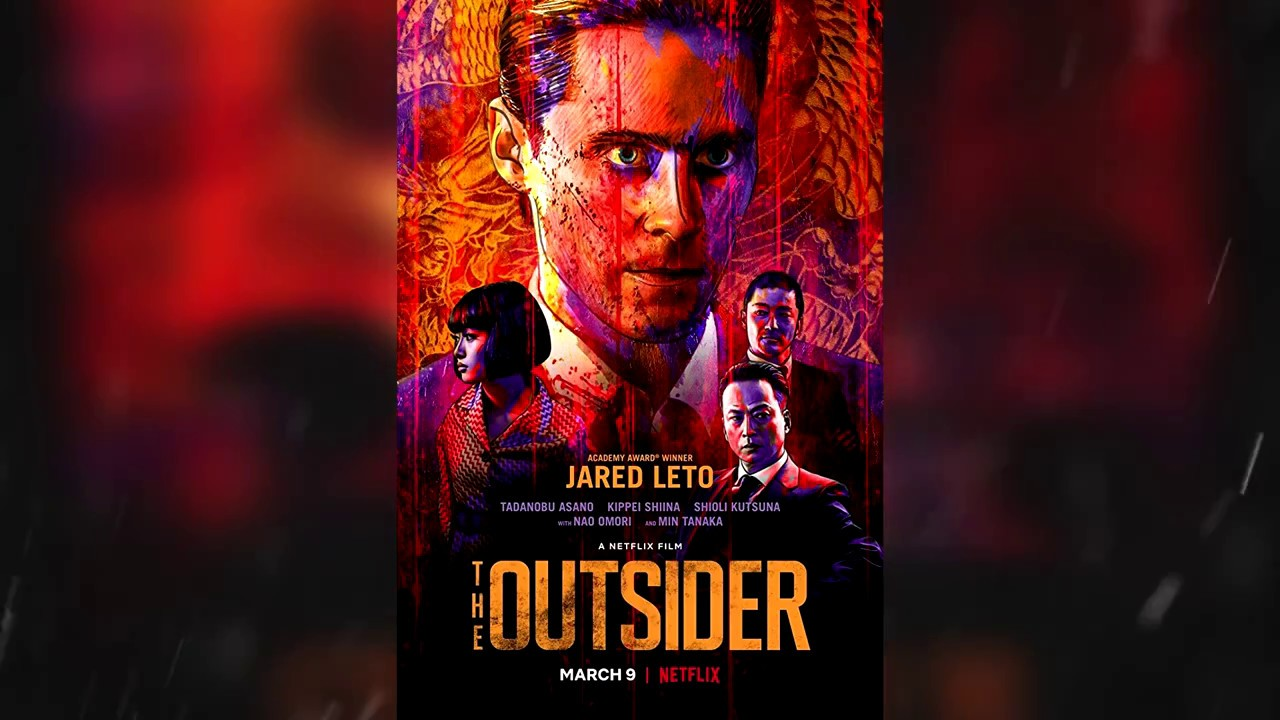 The Complete Soundtrack To HBO's The Outsider