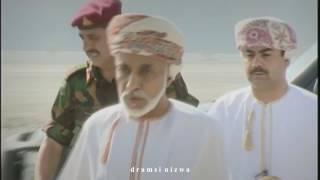 اووه يازينة يازينة بالنكهة العراقية غناء ابن #عُمان سلطان العماني video