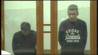 Приговор убийцам Лены Патрушевой