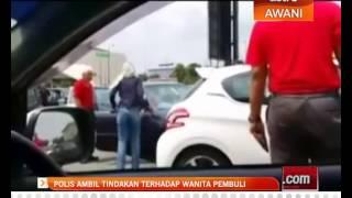 Polis ambil tindakan terhadap wanita pembuli