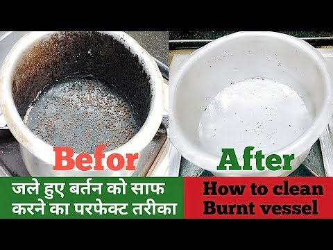 How to clean-Burnt Vessel or Pan - Kitchen Tip -  Easy & Quick way to clean a Burnt Vessel