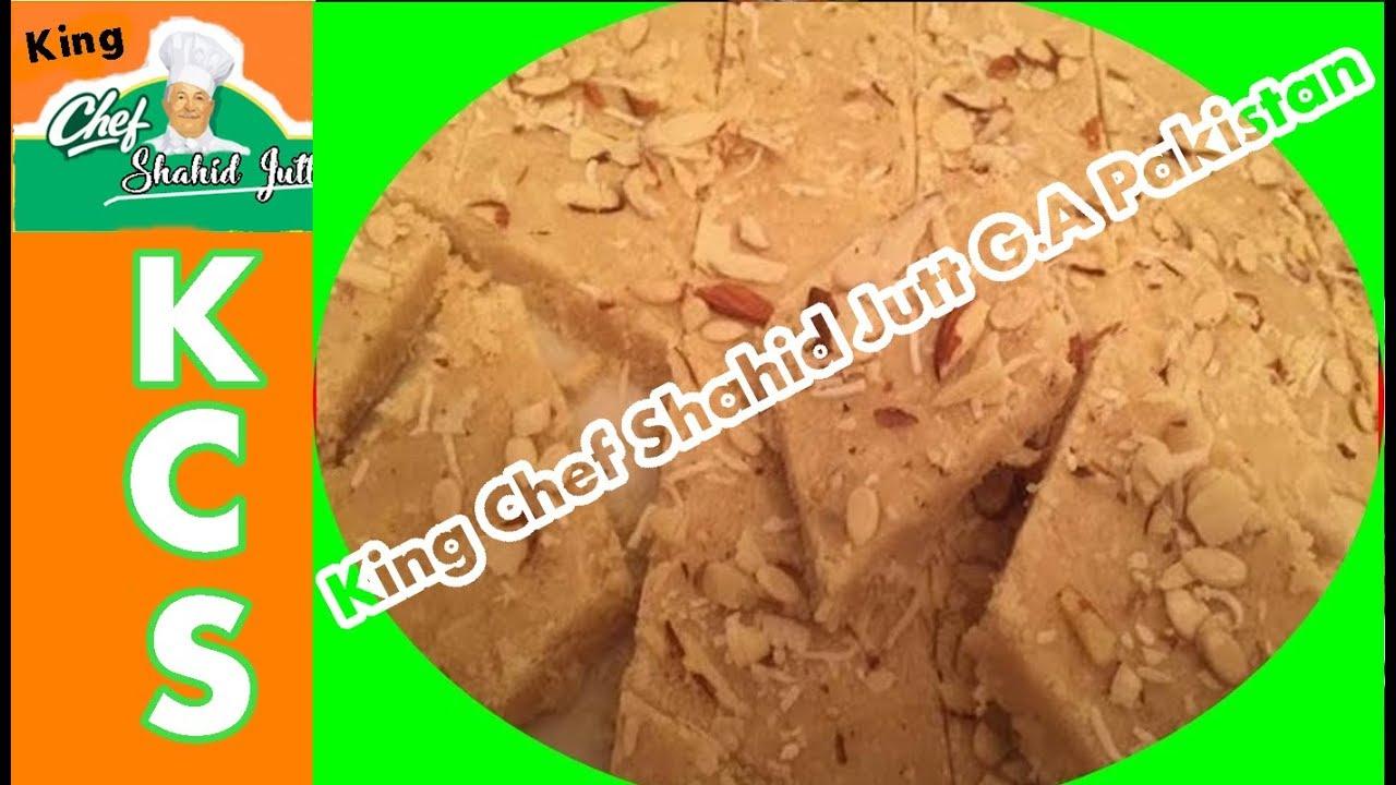 Sooji Ka Tukri Halwa By King Chef Shahid Jutt