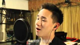 [Fairytale] Tong Hua 童话 English/Chinese Version + Violin/Trumpet by Jason Chen & JRice [Lyric]