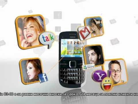 Vivacom Net&Call,