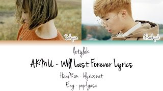 AKMU/Akdong Musician (악동뮤지션) Will Last Forever Lyrics [Colour Coded|HAN/ROM/ENG]