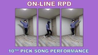 [RPD] THE J 10차 픽송 퍼포먼스 참가영상 | 10th ONLINE PICK SONG PERFORMANCE