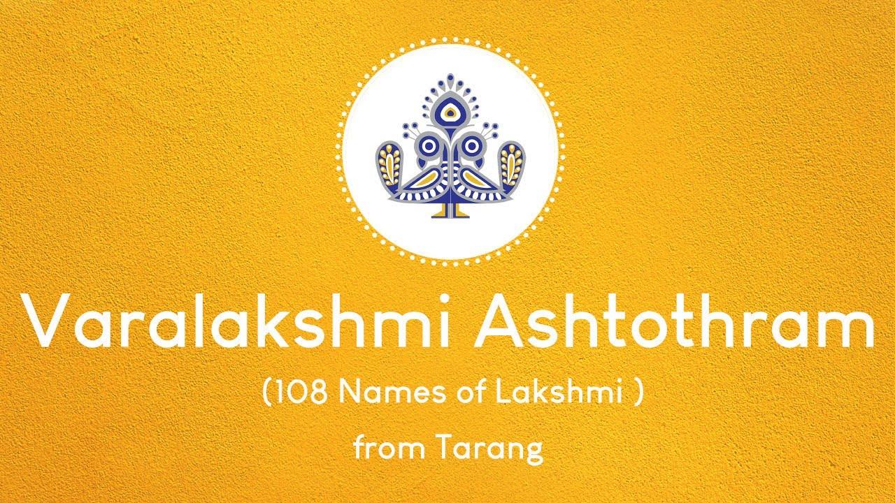 Sri Lakshmi Ashtothram 108  108 Lakshmi Tanjore Paintings   Lakshmi Mantra   Most Powerful Chanting