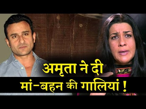 Saif Ali khan's shocking revelations...