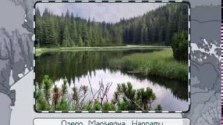 Озера та лимани України