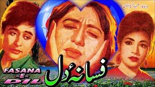 Download FASANA-E-DIL (1969) - NADEEM, DEEBA, NAYYAR SULTANA, NANHA, ALI EJAZ, DARPAN