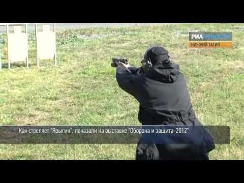 Пистолет Ярыгина пробивает стальной лист