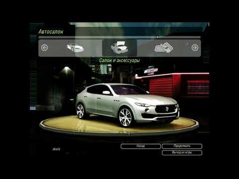 Maserati levante для Need for speed underground 2