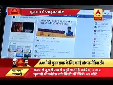 Gujarat Cyber War: Congress' social media team promotes agenda and makes it viral