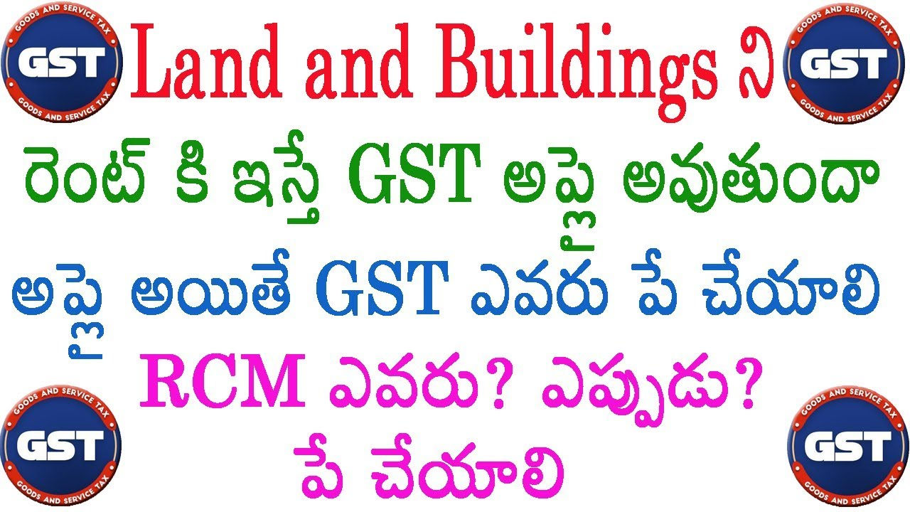 Renting Of Immovable Property Land And Buildings Under Gst In Telugu