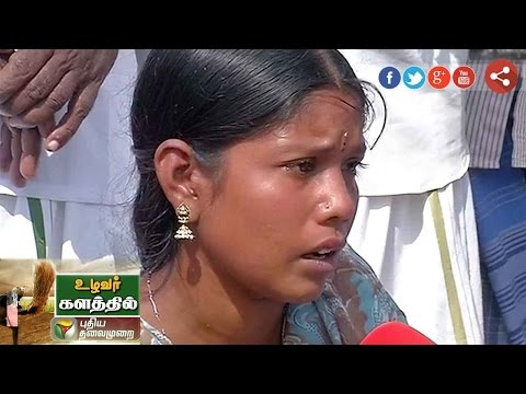 Karugum Kalanchiyam Exclusive: Life of Drought & Distressed Farmers of Thiruvarur