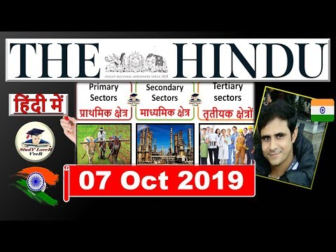 Вопрос: Как подготовиться к ИАС в Индии?