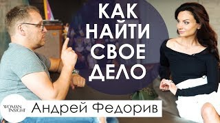 Смотреть видео Бизнес по-женски