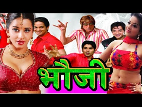 DOUBLE MEANING FUNNY BHOJPURI  MOVIES SONGS - (PART 1)
