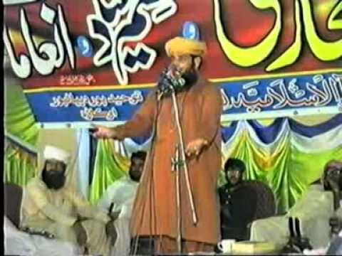 MOLANA MANZOOR AHMAD IN DEPALPOR very beautiful speach  (Raheem nabi s a w)