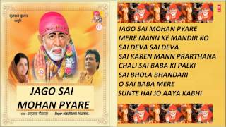 Jago Sai Mohan Pyare Sai Bhajans Sung By Anuradha Paudwal I Full Audio Songs Juke Box