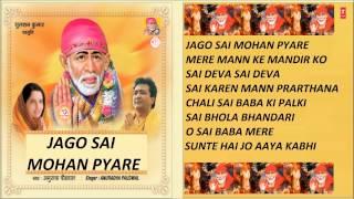 Jago Sai Mohan Pyare Sai Bhajans Sung By Anuradha Paudwal I Full Audio Songs Juke Box