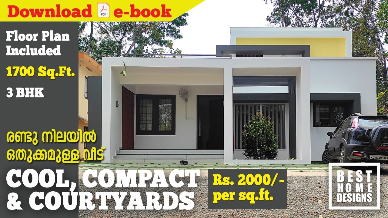 How to Build a Compact Home with 2 Courtyards   1700 Sqft   3BHK   E-Book   INTERIOR MAGAZINE